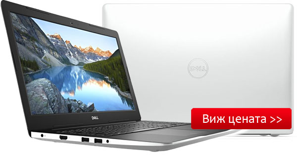 Dell Inspiron 3582 N5000 8GB 240SSD лаптоп бял