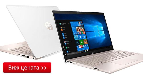 HP Pavilion 14-ce0011nu Intel i5-8250U лаптоп бял
