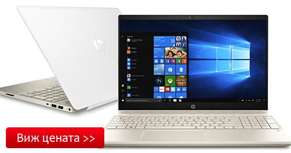 HP Pavilion 14-ce0012nu Intel i7-8550U лаптоп бял