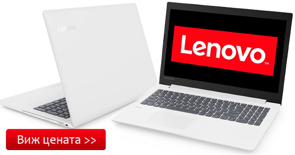 Lenovo IdeaPad 330-15IGM Intel Silver N5000 лаптоп бял