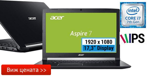 Acer Aspire 7 A717-72G-77VH i7-8750H GTX1050 4GB черен лаптоп, NH.GXDEX.047
