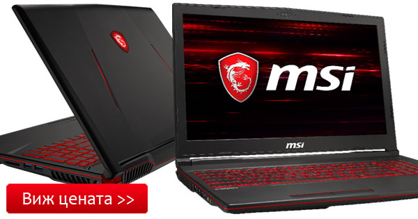 MSI GL63 8SD i7-8750H 16GB GTX 1660TI геймърски лаптоп
