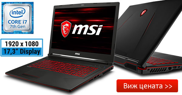 MSI GL73 8SD i7-8750H GTX1660Ti 512GB NVMe геймърски лаптоп, GL73-8SD