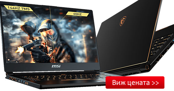 MSI GS65 Stealth 8RE i7-8750H GTX1060 256GB геймърски лаптоп